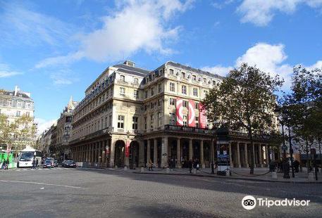 Fontaines du Theatre Francais