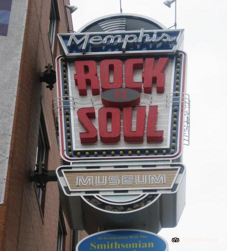 Memphis Rock 'n' Soul Museum4