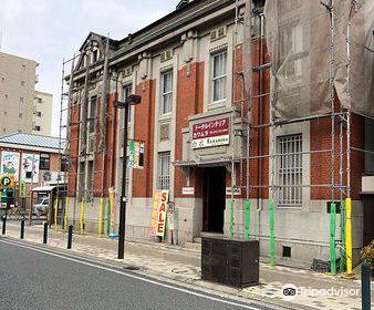 Former Kajima Bank Ikeda (Interior Kawamura)