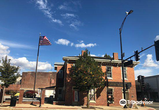 Champaign County Historical Museum