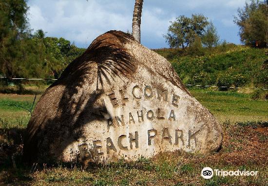 Anahola Beach Park3