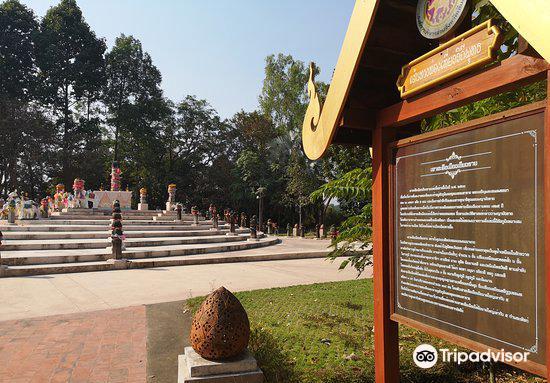 The Navel City Pillar of Chiang Rai1