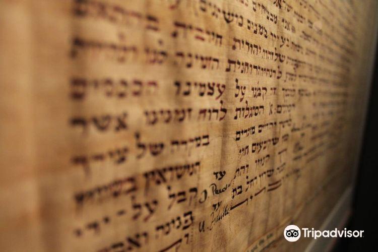 Judisches Museum der Schweiz2