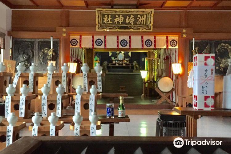 Susaki Shrine1