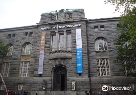 National Museum - Museum of Contemporary Art4