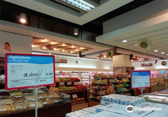 Golden Sorya Mall