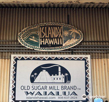 Waialua Estate Coffee and Chocolate4