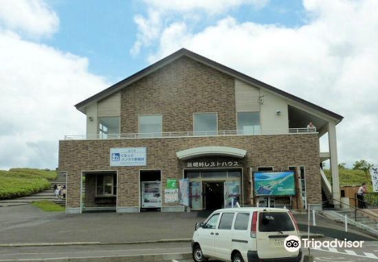 Michi-no-Eki Gurutto Panorama Bihorotoge