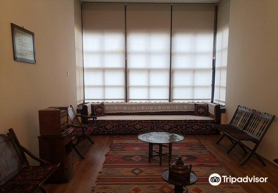 Ataturk House & Museum3