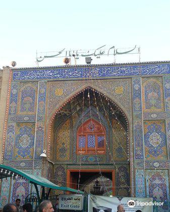 Imam Ali Mosque4