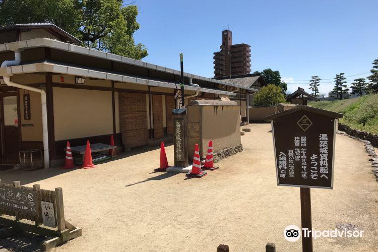 Yuzuki Castle Museum2