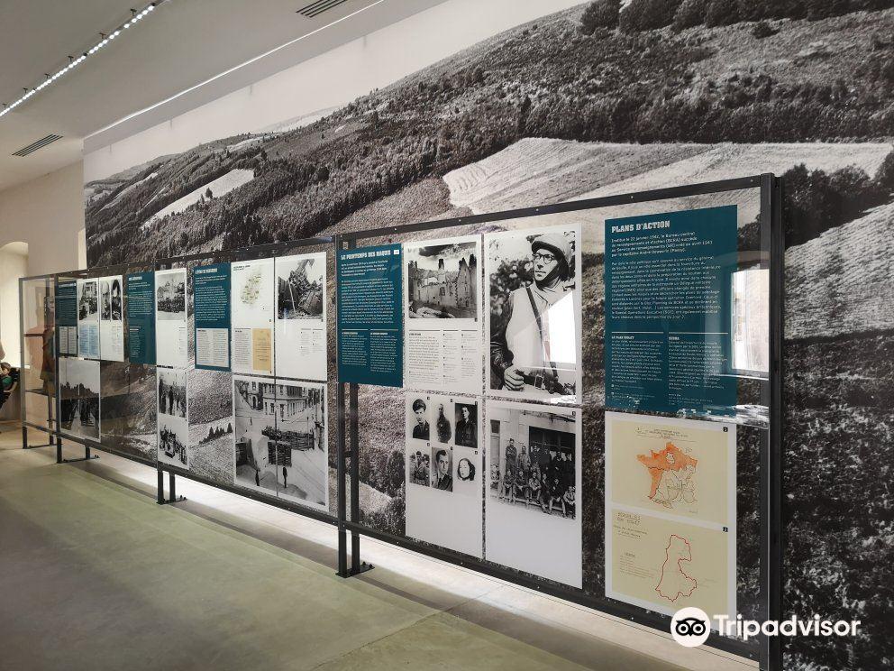 抵抗和驅逐博物館