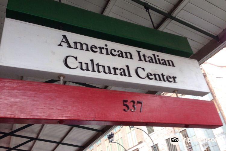 American Italian Renaissance Foundation1