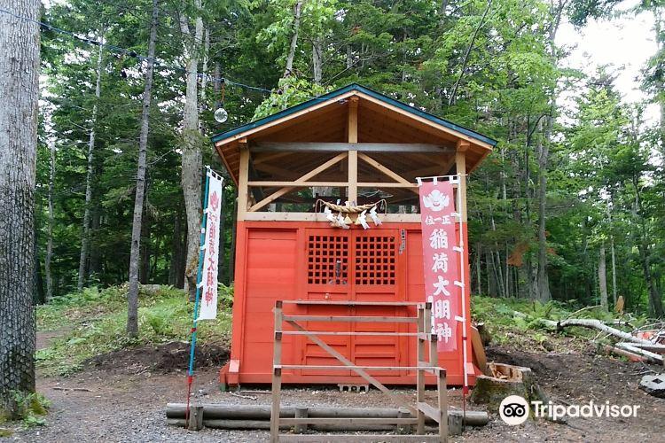 Inari Shrine3