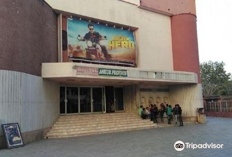 Ankur Cinema