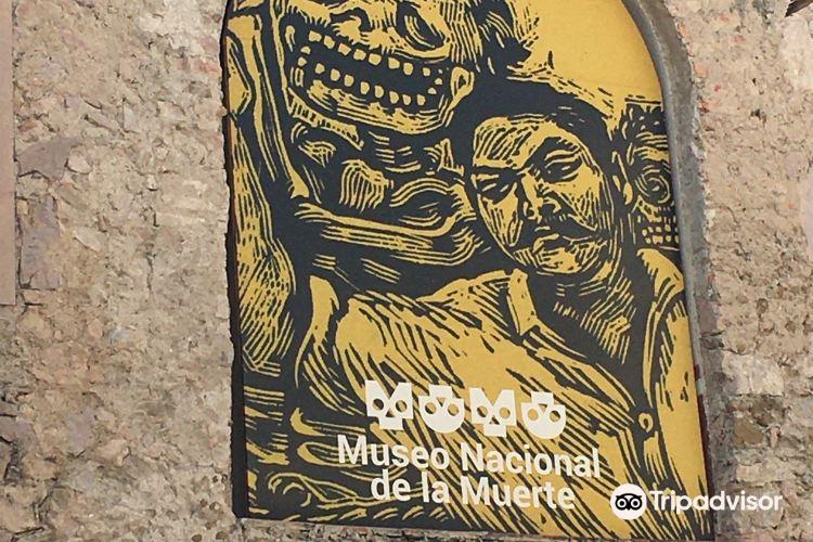 死亡博物館4
