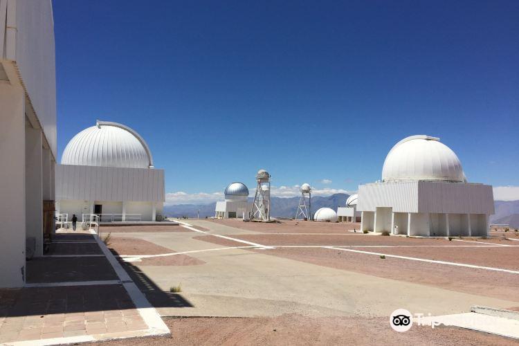 Cerro Tololo Inter-American Observatory4