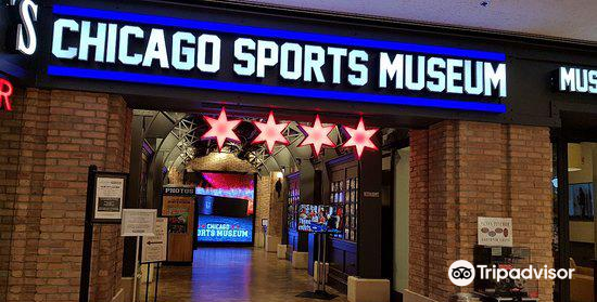 Chicago Sports Museum3
