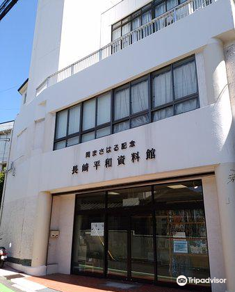 나가사키 평화자료관2