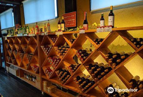 Amanohashidate Winery