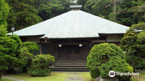 Chisoku-ji Temple