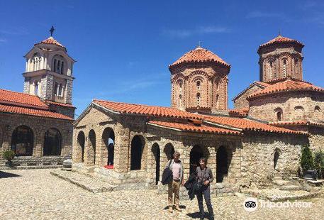 Saint Climent of Ohrid