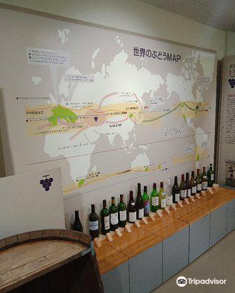 Grape Juice Factory, Budogaoka Information Center3