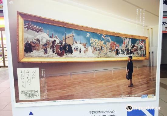Akita Museum Of Art2