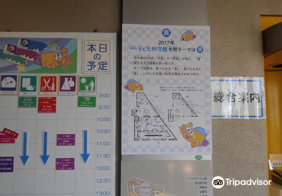 Morioka Children Science Museum4
