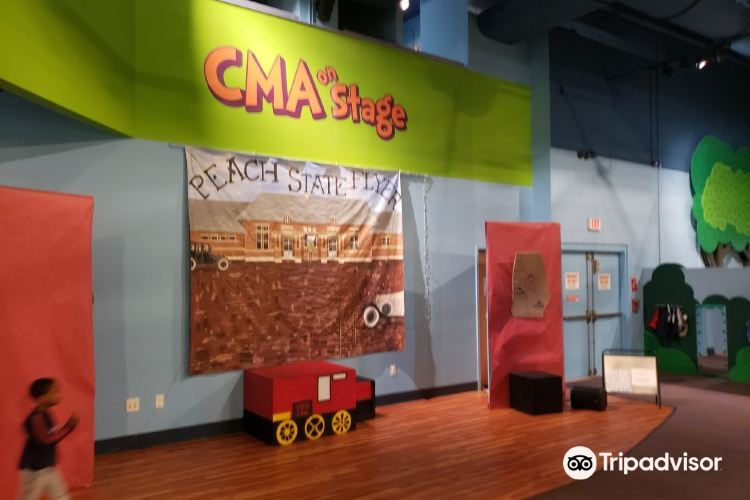 Imagine It! The Children's Museum of Atlanta