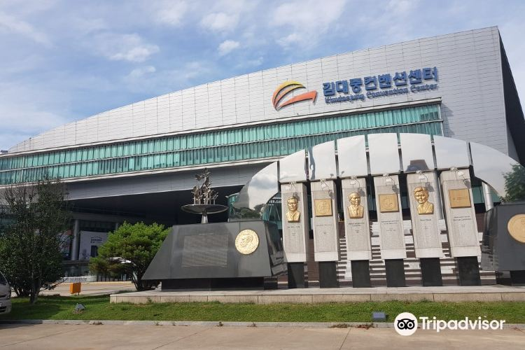김대중컨벤션센터3