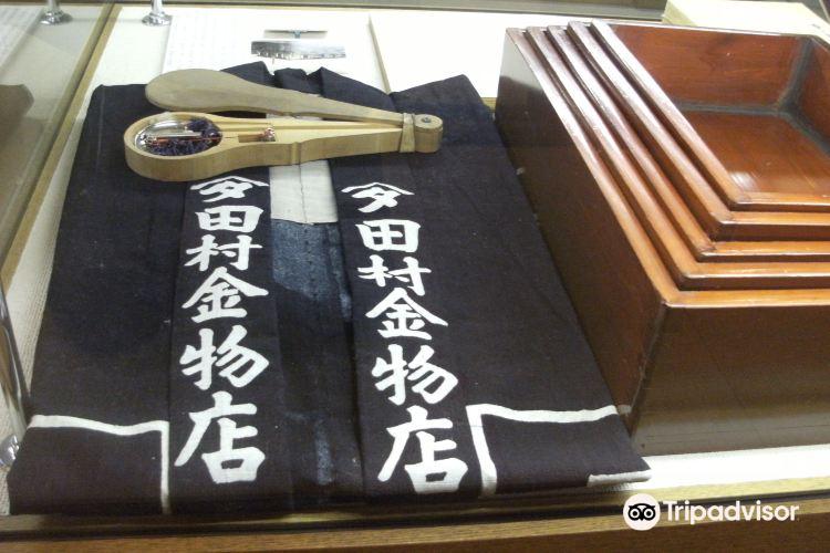 Yomemachi Furusatokan3