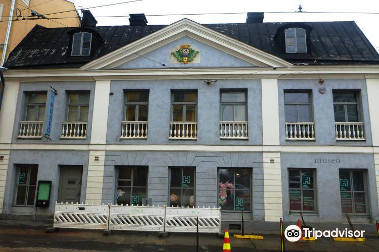 Sederholm House (Sederholmin Talo)3