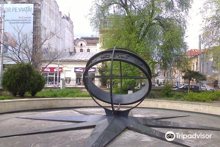Kilometre Zero Monument3