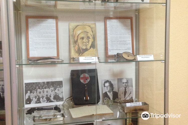 History of The Adler District Museum4