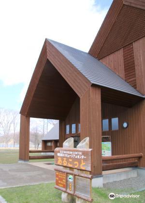Toroko Eco Museum Center Alcott3