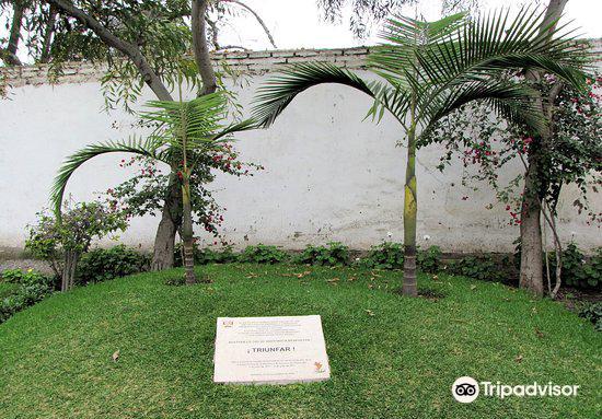 Museo Bolivariano de Pativilca2