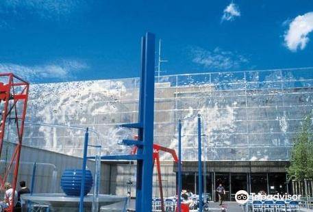 Swiss Cience Center Technorama