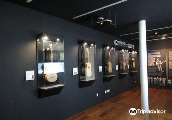 Museo de la Guitarra4