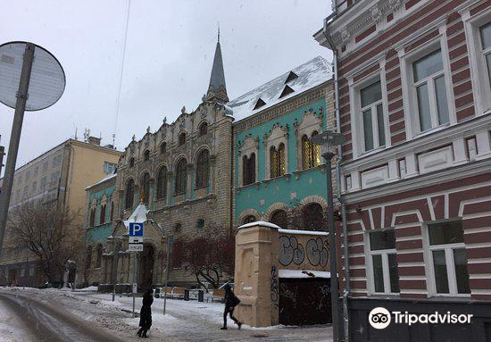 Russian Loan Treasury Building4