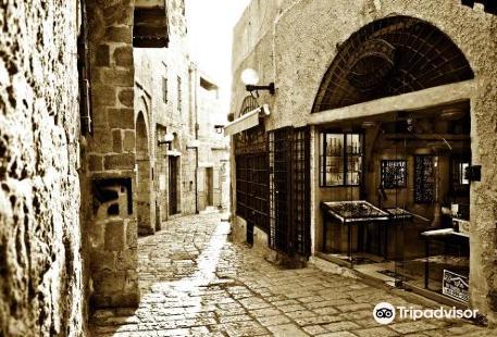 Jewish Yemenite Culture & Art Museum