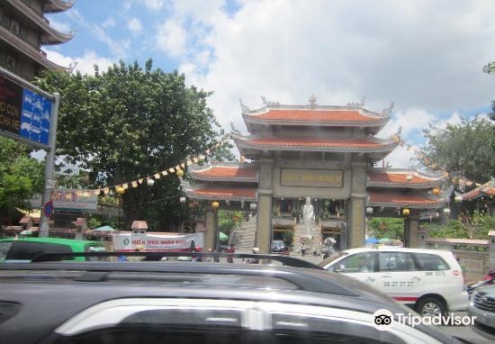 Chua Vinh Nghiem1