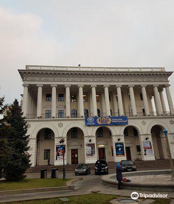 Tschaikovski National Music Academy1