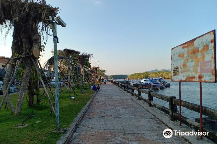 Chaofa Park2