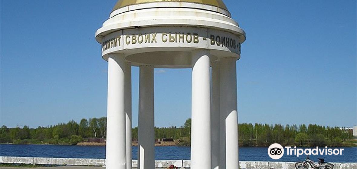 Dubna