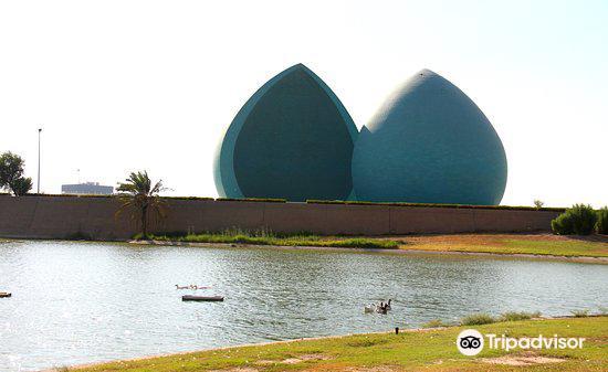 Al-Shaheed Monument3