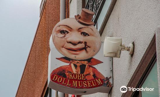 Kobe Doll Museum4