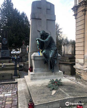 Lychakiv Cemetery1