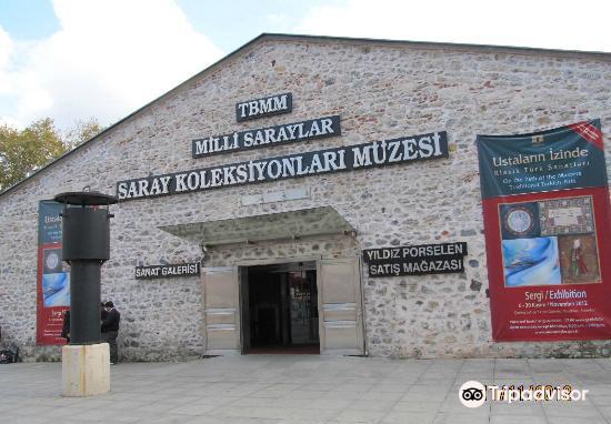 Saray Koleksiyonlari Museum3