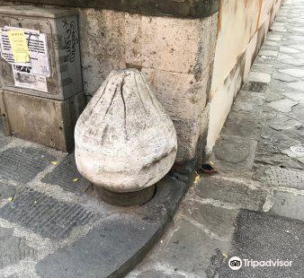 Pietra Acheruntica Etrusca